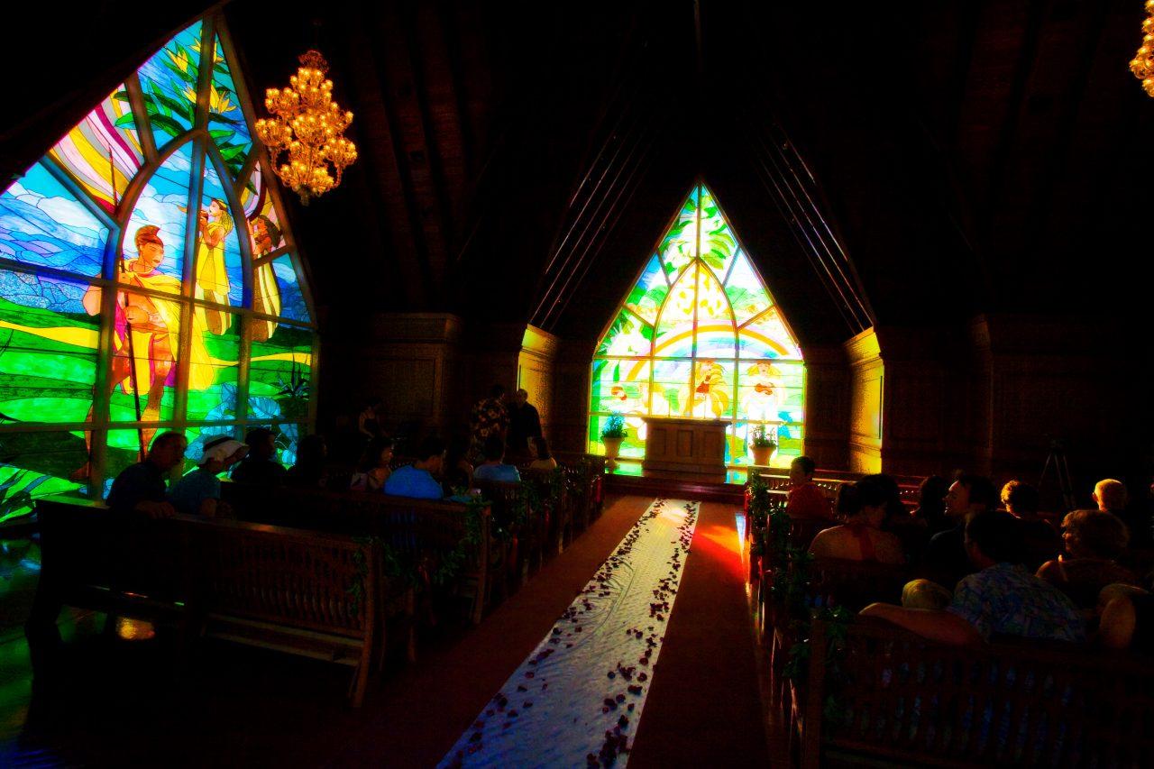 Inside Intimate Church Ceremony
